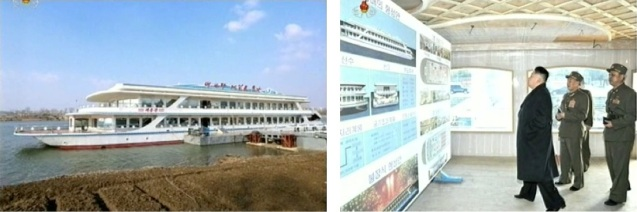 The recently built Taedonggang Restaurant Boat (L) and Kim Jong Un examining a guideline of the the boat's design and construction during a 24 March 2013 tour of the boat (Photos: KCTV screengrabs)