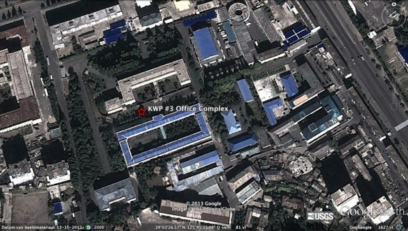 The Korean Workers' Party Office Complex #3, main headquarters of the United Front Department (Photo: Google Image)