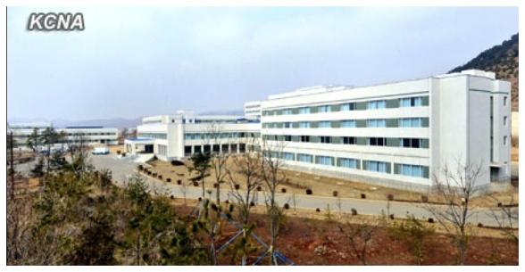 Taesongsan Combined (General) Hospital in Pyongyang (Photo: KCNA)