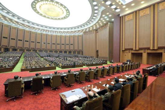 A view of the 7th session of the 12th Supreme People's Assembly from the perspective of the rostrum (Photo: Rodong Sinmun)