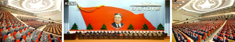 A national meeting at the 25 April House of Culture in Pyongyang on 14 April 2013 held to commemorate the 101st anniversary of the birth of the late DPRK President and founder Kim Il Sung (Photos: KCNA)