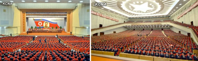Overviews of the national meeting commemorating the 20th anniversary Kim Jong Il's election as NDC Chairman, held at the 25 April House of Culture on 8 April 2013 (Photos: KCNA)