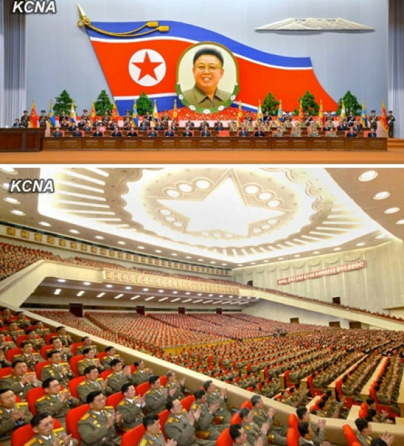 View of the platform (rostrum) and participants at a national meeting commemorating the 20th anniversary of the election of Kim Jong Il to National Defense Chairman at the 25 April House of Culture in Pyongyang on 8 April 2013 (Photos: KCNA)