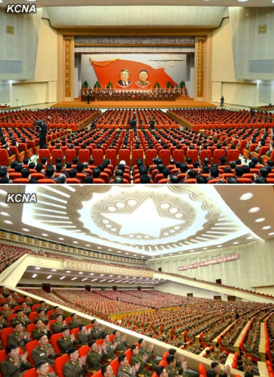 Overview of an 11 April 2013 meeting at 25 April House of Culture in Pyongyang.  The meeting marked Kim Jong Un's election as KWP 1st Secretary and 1st Chairman of the DPRK National Defense Commission (Photos: KCNA)