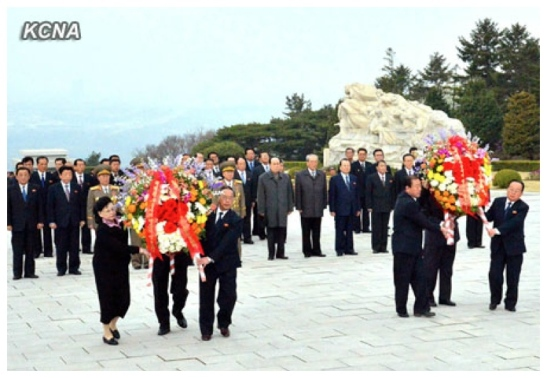 Members of the DPRK's central leadership attend a wreath-laying ceremony at the Revolutionary Martyrs' Cemetery in Pyongyang on 24 April 2013 to mark the official foundation of the KPA (Photo: KCNA)