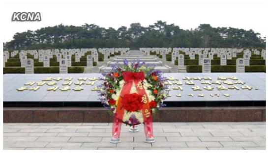A floral basket from Kim Jong Un sits in front of a monument and memorial stones at the Patriotic Martyrs Cemetery in Pyongyang on 24 April 2013.  The floral wreath was delivered to mark the official foundation of the Korean People's Army, which is commemorated on 25 April. (Photo: KCNA)