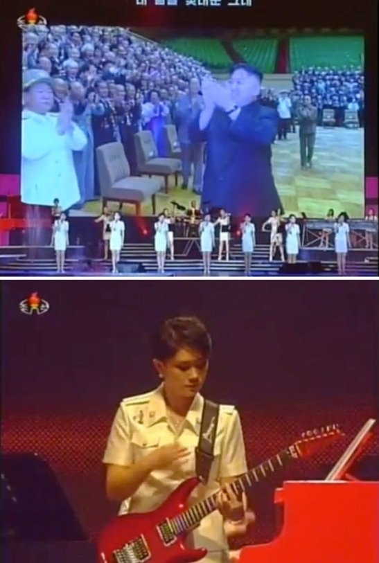 A Moranbong Band performance (Photos: KCTV screengrabs/NKLW file photos)
