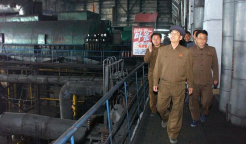 DPRK Cabinet Premier Pak Pong Ju tours the Pukch'ang Thermal Power Complex in Pukch'ang County, South P'yo'ngan Province (Photo: Rodong Sinmun)