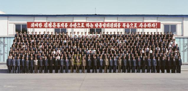 Col. Gen. Jon Chang Bok (annotated) poses for a commemorative photograph with Kim Jong Un after a visit to the 20 February Factory of the KPA.  DPRK state media's report on this KJU visit revealed that Col. Gen. Jon had been appointed 1st Vice Minister of the People's Armed Forces (Photo: Rodong Sinmun)