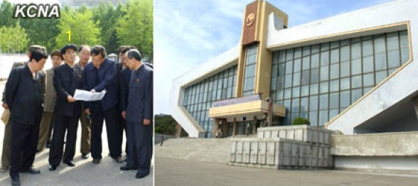 DPRK Premier Pak Pong Ju (1) is briefed about the renovation of the Sports Village on Chongchun Street in the Mangyo'ngdae section in Pyongyang (Photo: KCNA)