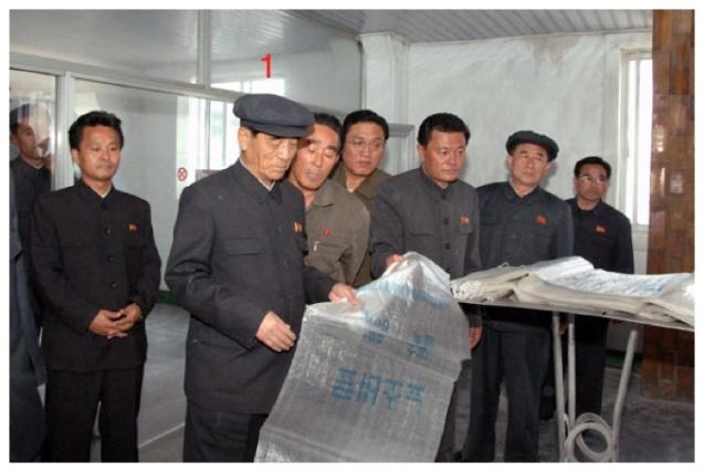 DPRK Cabinet Premier Pak Pong Ju tours the Namhu'ng Youth Chemical Complex in Anju, South P'yo'ngan Province (Photo: Rodong Sinmun)