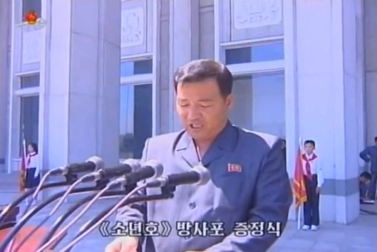 Kim Il Sung Youth League Chairman Jon Yong Nam delivers a speech at a ceremony held to donate MLRS to KPA units in Hamhu'ng, South Hamgyo'ng Province on 1 June 2013 (Photo: KCTV screengrab)