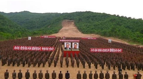 Meeting of KPA personnel at Masik Pass ski park in Kangwo'n Province on 5 June 2013 in support of an economic construction speed campaign proposed by leader Kim Jong Un (Photo: KCNA screengrab)
