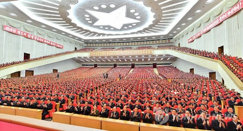 A view of the participants at a national meeting commemorating the 49th anniversary of the start of Kim Jong Il's work at the Party Central Committee.  The meeting was held at 25 April House of Culture on 18 June 2013 (Photo: KCNA-Yonhap).