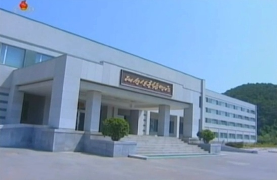 View of the entrance to Taeso'ngsan General Hospital containing tablet bearing Kim Jong Un's autograph (Photo: KCTV screengrab).