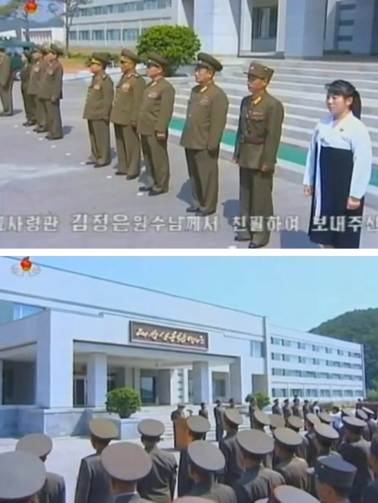 View of a ceremony held to dedicate an autograph stone at Taeso'ngsan General Hospital in Pyongyang on 10 June 2013 (Photos: KCTV screengrabs).