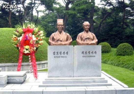 Floral wreath from Kim Jong Un (L) placed beside the grave of his great-grandfather Kim Po Hyon in Pyongyang on 19 August 2013 (Photo: KCNA).