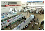 Overview of an exhibition of the products and inventions by DPRK students that opened at the Three Revolutions Exhibition Hall in Pyongyang on 23 August 2013 (Photo: KCNA).