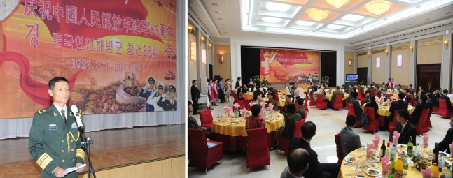 PRC Embassy National Defense Military Attache Maj. Gen. Zhang Ping (L) addresses a reception commemorating the 86th anniversary of the foundation of the PLA held at the Taedonggang Diplomatic Club in Pyongyang on 1 August 2013 (Photo: PRC Embassy in the DPRK).