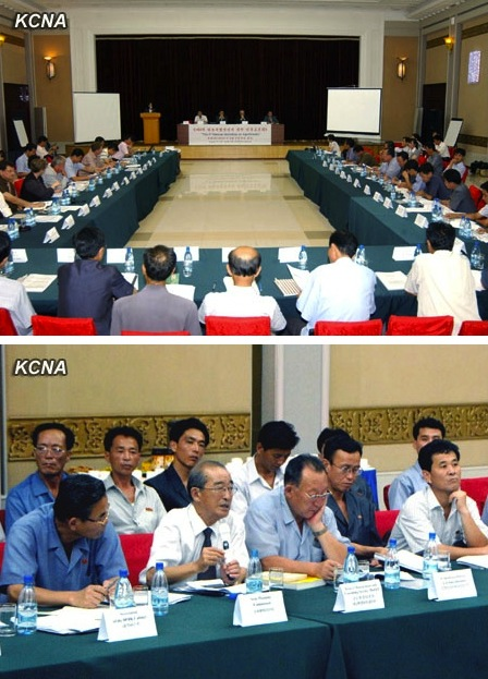 View of a session of the 4th National Workshop on Agroforestry in the DPRK, held from 4 to 8 August 2013 (Photos: KCNA).