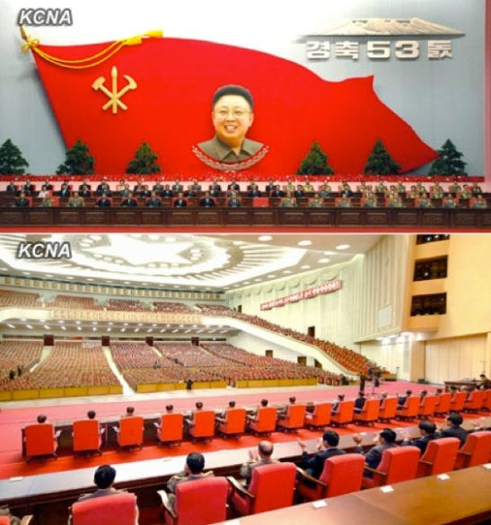 Views of the rostrum at the central report meeting marking the 53rd anniversary of Songun leadership, held at the 25 April House of Culture in Pyongyang on 24 August 2013 (Photos: KCNA).