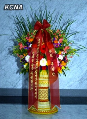 A floral basket to Kim Jong Un from foreign military and defense attaches stationed in the DPRK (Photo: KCNA).