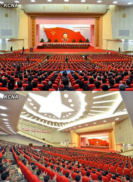 Views of the central report meeting marking the 53rd anniversary of So'ngun Revolutionary leadership, held in Pyongyang on 24 August 2013 (Photos: KCNA).