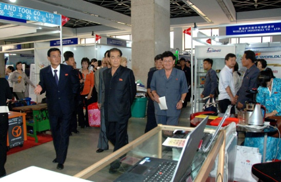 DPRK Premier Pak Pong Ju tours the 9th Pyongyang Autumn International Trade Fair at the Three Revolutions Exhibition in Pyongyang on 24 September 2013.  The trade fair will run until 26 September 2013 (Photo: Rodong Sinmun).