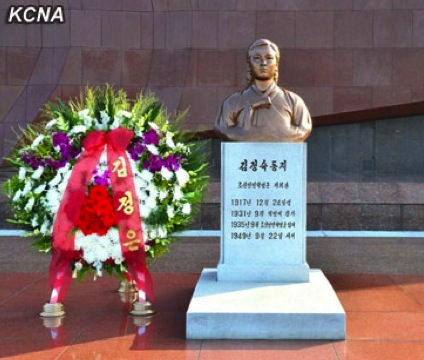 A floral wreath from Kim Jong Un at the memorial bust of his grandmother Kim Jong Suk at Revolutionary Martyrs Cemetery in Pyongyang on 22 September 2013 (Photo: KCNA).