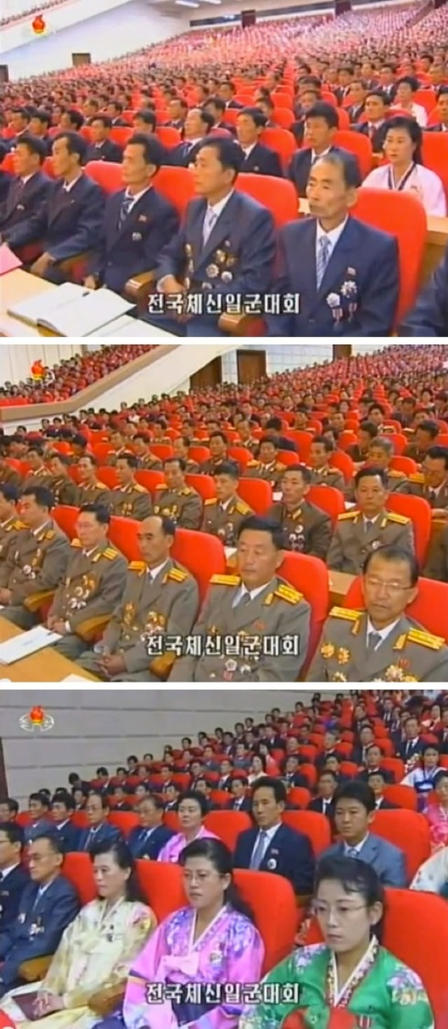 View of participants at a national meeting of workers in the post and telecom sector, held at 25 April House of Culture in Pyongyang on 16 September 2013 (Photos: KCTV screengrabs).