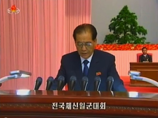 DPRK Premier Pak Pong Ju reads a letter from DPRK supreme leader Kim Jong at a national meeting of post and telecom workers in Pyongyang on 16 September 2013 (Photo: KCTV screengrab).