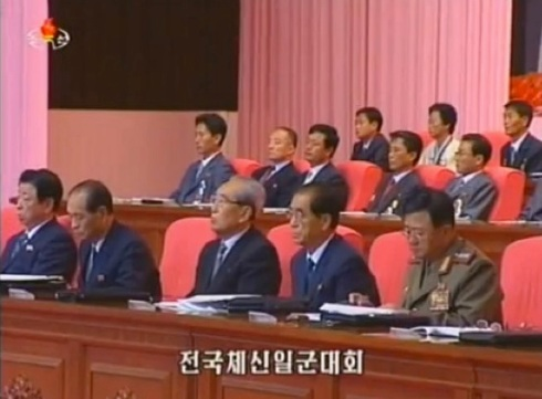 Members of the DPRK central leadership attend the national meeting of post and telecom workers at the 25 April House of Culture on 16 September 2013.  Seen in attendance (L-R) are: DPRK Vice Premier and State Planning Commission Chairman Ro Tu Chol, KWP Secretary Kwak Pom Gi, KWP Secretary Kim Ki Nam, DPRK Premier Pak Pong Ju and Minister of the People's Armed Forces Gen. Jang Jong Nam (Photo: KCTV screengrab).