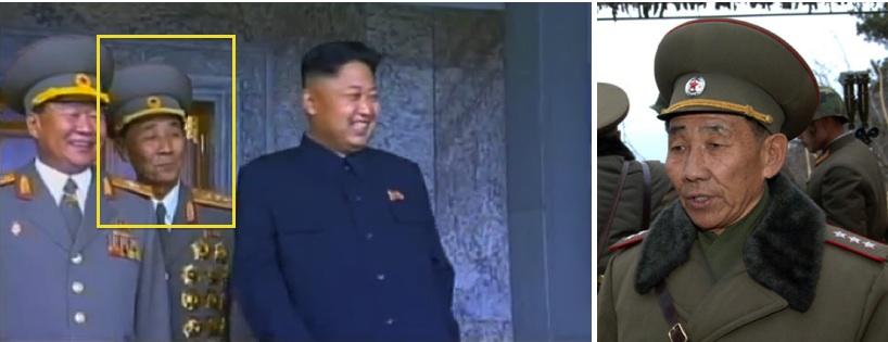 O Kuk Ryol North Korea Leadership Watch