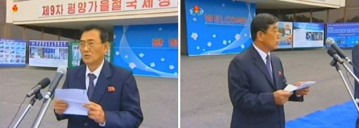 Director of the Korean International Exhibition Corporation Pak Ung Sik (L) and DPRK Vice Minister of Foreign Trade So Kil Bok (R) speaks at the trade fair's opening ceremony in Pyongyang on 23 September 2013 (Photo: KCTV screengrab).