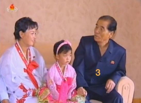 Pak Pong Ju (Photo: KCTV screengrab)