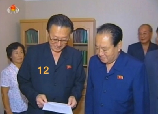 KWP Secretary Kim Yang Gon (Photo: KCTV screengrab)