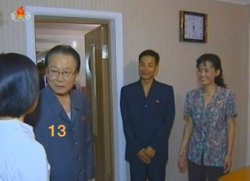 KWP Secretary Kim Yong Il (Photo: KCTV screengrab)