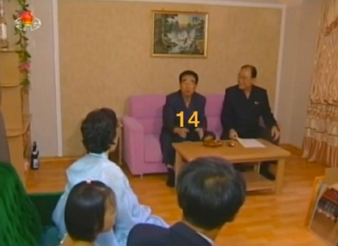 KWP Secretary Kim P'yo'ng-hae (Photo: KCTV screengrab)