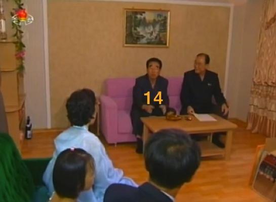 KWP Secretary Kim P'yo'ng-hae (Photo: KCTV screengrab)