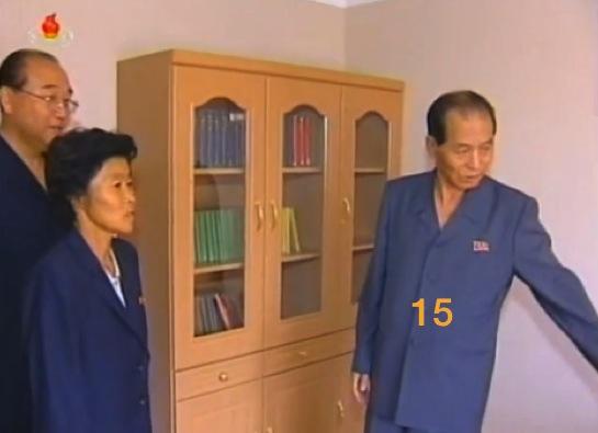 KWP Secretary Kwak Pom Gi (Photo: KCTV screengrab)