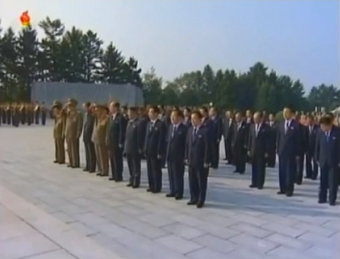 Senior DPRK officials including SPA Presidium President Kim Yong Nam, DPRK Vice Premier Kang Sok Ju, KWP Secretary Kim Yong Il, KWP Secretary Kim P'yo'ng-hae and Senior Deputy Director of the KWP Organization Guidance Department Jon Yon Jun at the Revolutionary Martyrs Cemetery in Pyongyang on 8 September 2013 (Photo: KCTV screengrab).