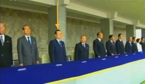Pak To Chun on the parade review platform in Kim Il Sung Square in Pyongyang, attending a 9 September 2013 parade marking the DPRK's 65th anniversary (Photo: KCTV screengrab).