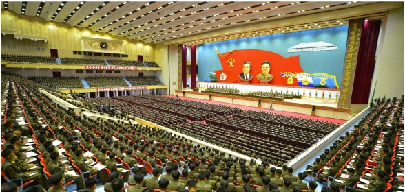 Overview of the venue of the 4th Meeting of KPA Company Commanders and Political Instructors (Photo: Rodong Sinmun).