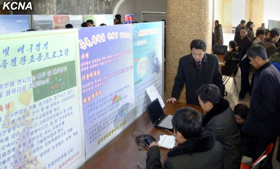 View of a display at the National Sports Science and Technology Exhibition in Pyongyang on 19 November 2013 (Photo: KCNA).