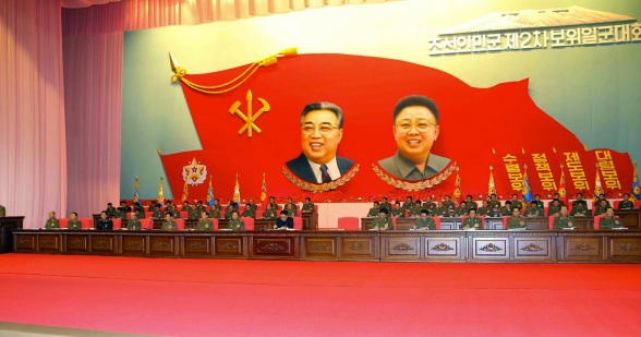 Rostrum (platform) of the 2nd National Security Personnel Meeting at the 25 April House of Culture in Pyongyang (Photo: Rodong Sinmun).