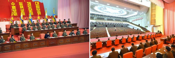 View of the rostrum and participants of the 2nd National Security Personnel Meeting at the 25 April House of Culture in Pyongyang (Photo: Rodong Sinmun).