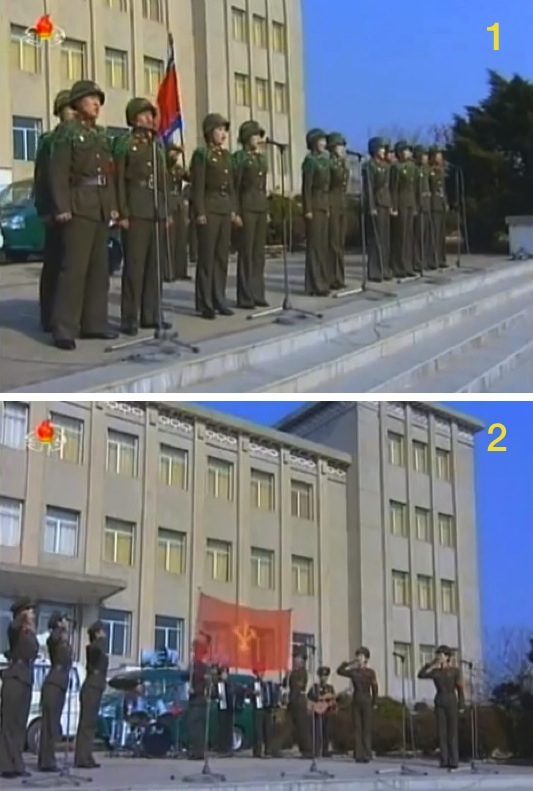 Members of the IV Army Corps art propaganda squad perform at the anniversary meeting (1) and a Korean Workers' Party flag is unfurled during the performance (2) (Photos: KCTV screen grab).