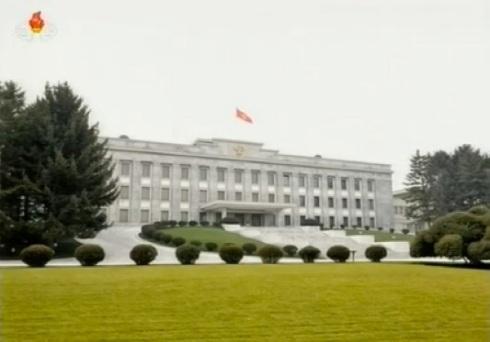 Korean Workers' Party Central Committee Headquarters in Pyongyang (Photo: KCTV screengrab).