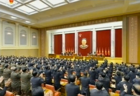 View of a conference hall at the KWP Central Committee Office Complex #1 in Pyongyang on 8 December 2013, the venue of an expanded KWP Political Bureau meeting (Photo: KCTV screen grab).
