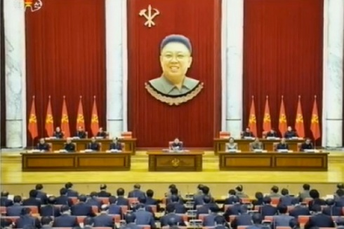 View of the platform (rostrum) of an 8 December 2013 expanded KWP Political Bureau meeting at which Jang Song Taek was removed from office (Photo: KCTV screen grab).